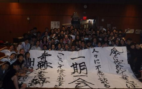 High School Diplomats: bringing together Japanese and American students