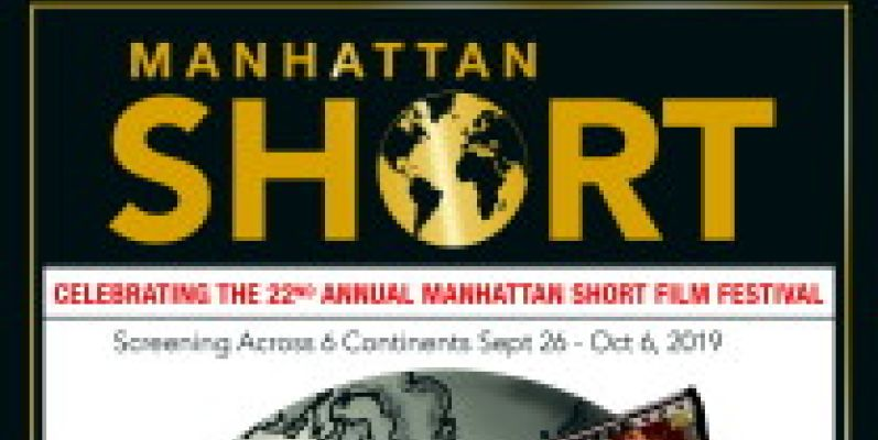 2019+Manhattan+Short+Film+Festival+offered+emotion-packed+entries+at+Picture+House